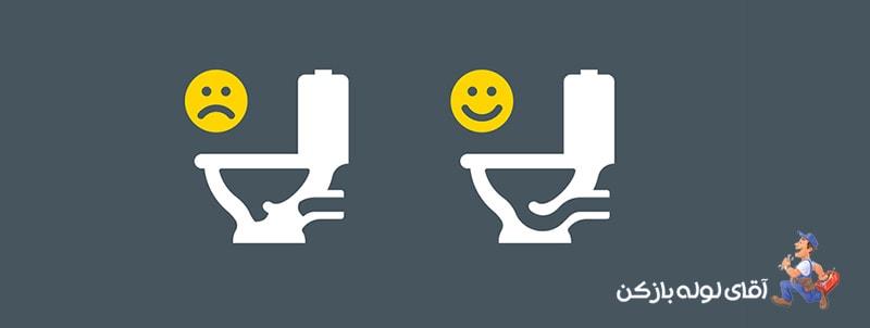باز کردن گرفتگی توالت فرنگی و ایرانی