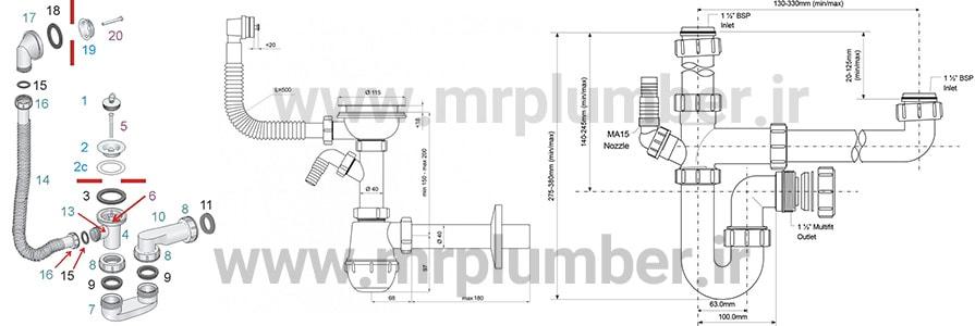 نقشه بستن لوله فاضلاب سینک ظرفشویی
