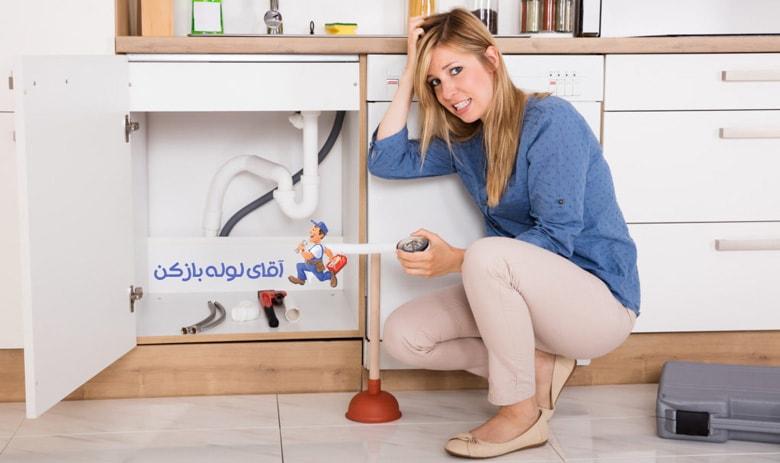 رفع گرفتگی چاه فاضلاب آشپزخانه