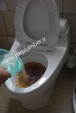 رفع گرفتگی توالت با مدفوع آب جوش