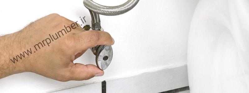 شیر آب مخزن توالت فرنگی
